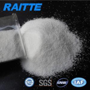 China Sewage Treatment Agent Nonionic Polyacrylamide With High Molecular Weight wholesale