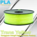 China PLA Filament  3d printer filament 1.75 / 3.0 mm PLA 3d print filament wholesale