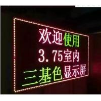 China Square Commercial P10 Indoor LED Display 320-450 W/M2 64*32 Resolution wholesale
