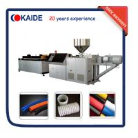 China Plastic Pipe Making Machine for PE Single Wall Corrugated Pipe KAIDE factory wholesale