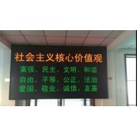 China Colorful P10 Single Color LED Module  Anti Vibration Wide Application Lower Angles wholesale