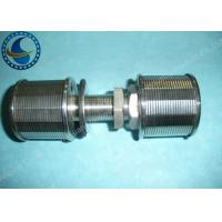 China Stainless Steel Double Nozzle Screen Filter Filter Nozzle Stainer For Sand Control wholesale