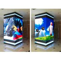 China Aluminum P3mm LED Sphere Display SMD3528 Package Formation High Color Saturation wholesale