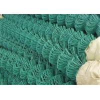 Quality Green Flat Wire Mesh , 2x2 Chain Link Fence Mesh For Building Material for sale