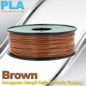China Brown PLA Filament Makerbot 3D Printer Materials  1kg  / spool wholesale