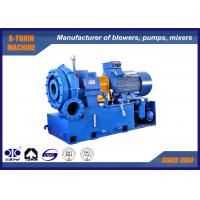 China High Speed Single Stage Centrifugal Blower gear type 210m3  60KPA DN400 wholesale