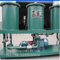 China JL portable light oil purification machine/device wholesale