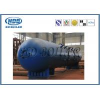 China SA16Gr70 Once Through Single Mud Drum In Boiler Level Control Stainless Steel wholesale