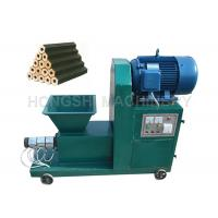 China 200kg/h Capacity Waste Wood Charcoal Briquette Machine Auto Controlling Heating System on sale