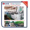 China Drip Irrigation Pipe Making Machine (Round Dripper)/16mmx0.6mm Pipe Making Machine wholesale