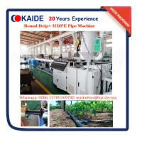 China Irrigation drip tube machine to produce Normal HDPE Pipe with lower price, China factory wholesale