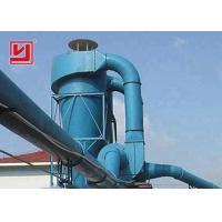 China Professtional 1000mm Cyclone Dust Collector Big Capacity High Efficiency on sale