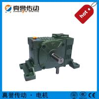 China High Torque Worm Gear Electric Motor Speed Reducer / Shaft Mounted Gearbox on sale