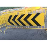 Buy cheap Removable Construction Site Crowd Control Traffic Barrier from wholesalers