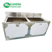 China Stainless Steel Medical Hand Wash Sink Industrial Wash Basin Breakwater Safeguard wholesale