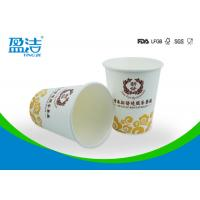 Buy cheap Cold Espresso Vending Paper Cups 300ml Recyclable With Smoothful Round Rim from wholesalers