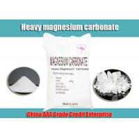 China White Heavy Magnesium Carbonate Easily Absorbing Moisture CAS No 2090-64-4 wholesale