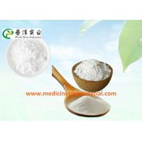 China Citrus Aurantium Extract Powder CAS 520-26-3 , 98.0% Hesperidin HPLC For Vasoprotective wholesale