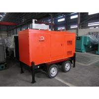 China Mobile Trailer Mounted Generator 40KW / 50KVA With Silent Canopy And Fuel Tank wholesale