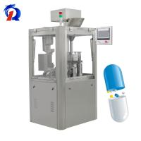 Buy cheap Rotary Design Automatic Capsule Filling Machine Hard Gelatin Capsule Machine from wholesalers