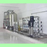 Buy cheap RO reverse osmosis device from wholesalers