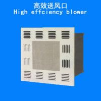 China Washable Fan Filter Units Clean Room Equipment With Hang Block wholesale