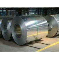 China good price!!! 0.38*1250mm, hot dipped galvanized steel coil good price to Odessa port wholesale