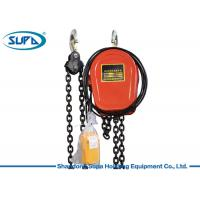 China DHS Type Lifting Chain Hoist Overload Protection Function Small Volume wholesale