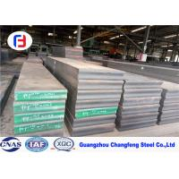 Buy cheap Hot Rolled Steel Flat Bar SCM440 Molybdenum Significantly Reduces Temper from wholesalers