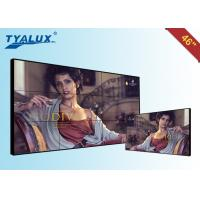 China Commercial HD Samsung LCD Video Wall3x3 Narrow Bezel Monitor 10mm on sale