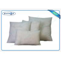 China Sterile Disposable Pillow Protectors  Non woven Used in Hospital and Clinic wholesale