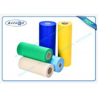 China Green And Red TNT PP Nonwoven Fabric PP Spunbond Non Woven For Shopping Bags wholesale