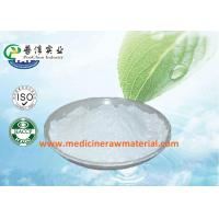 China Zinc Gluconate Natural Nutrition Supplements For Health Food / Medicine CAS 4468-02-4 wholesale
