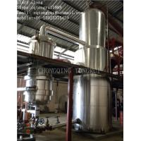 China engine oil recycling equipment on sale