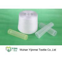 China Nature White 100% PSF Polyester Spun Yarn For Weaving / Knitting Low Shrink wholesale