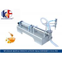 China best quality plastic and grass bottles honey filling machine made in China wholesale
