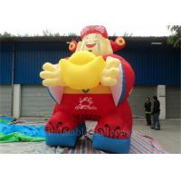 China Giant Inflatable Cartoon Characters wholesale