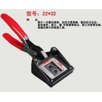 China Handheld ID Card Photo Cutter License Photo Cutter Customized 22mmX32mm wholesale