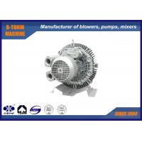 China 2.55KW Side Channel Air Blower , aluminum alloy turbo industrial vacuum fan wholesale
