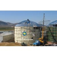 China Relocated Industrial Water Tanks For Wastewater Treatment Engineering on sale