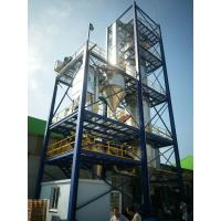 China SUS304/316L Pressure Spray Dryer For Chemical Drying Catalyst 500kg Per Hour wholesale