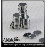 China Super Strong N35 Ni coating D10*3mm Neodymium Disc Magnet wholesale