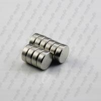 China China make strong ndfeb magnet wholesale