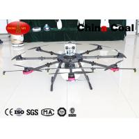 China FH-8Z-5 UAV Agriculture Drone Crop Sprayer Pump Equipment With 4 meters Spraying Area wholesale