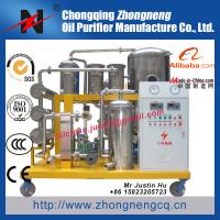 China Biodiesel oil purifier / stainless steel oil recycling machine / Black oil regeneration plant TYA-B on sale
