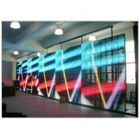 China P16 / P30 / P50 Advertising LED Media Facade Display 3R2G2B with Front Maintenance wholesale