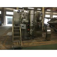 China Closed System Pharmaceutical Granulating Line Highly Automated Stainless Steel 316L wholesale