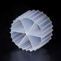 China 16*10mm Size MBBR Biocell Filter Media Virgin HDPE Material And White Color For RAS wholesale