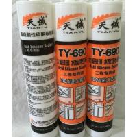 China Transparent Fast Drying Silicone Sealant Glazing 260ml One Componet wholesale