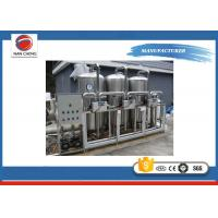 China Dissolved Air Water Treatment Systems For Liquid - Oil Separate / Waste Water Treatment wholesale